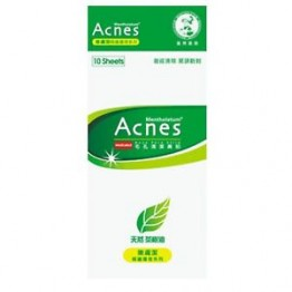 Acnes Nose Pore Strip 10s