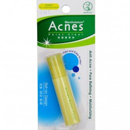 Acnes Medicated Point Clear roll on 9ml