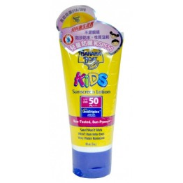 Banana Boat Kids Sunscreen Lotion SPF50++ 90ml