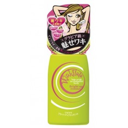 Wakilala Bright Up Essence 120ml