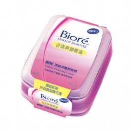 Kao Biore Cleaning Oil Cotton Sheets (BOX) 48's