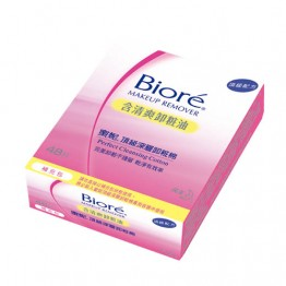 Kao Biore Cleaning Oil Cotton Sheets Refill 48's