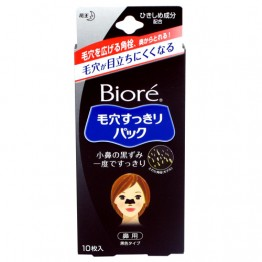 Kao Biore Black Pore Pack 10's