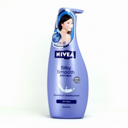 Nivea Silky Smooth Body Milk for Dry Skin 400ml