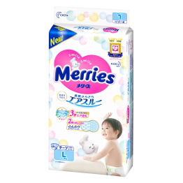 Merries JAPAN Version ● Merries Baby Tape Diapers L54