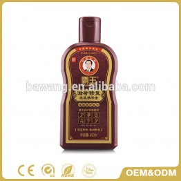 Ba Wang Organic Nutri-Repair Shampoo 400ml